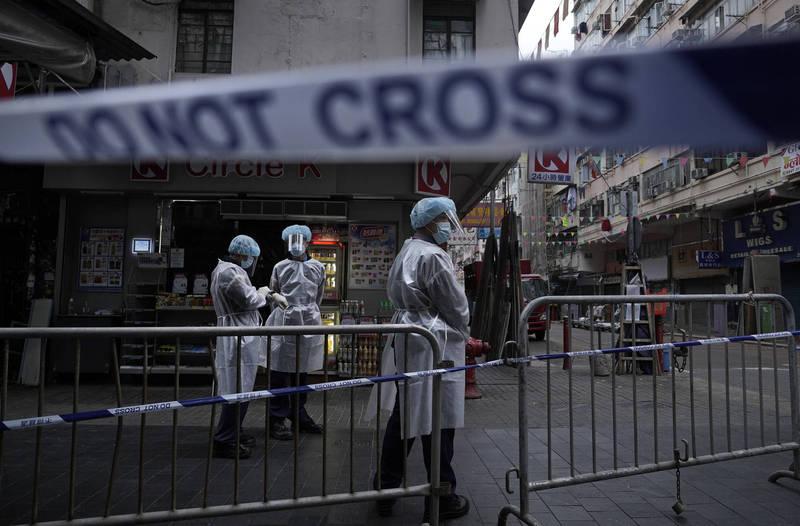 香港新增50例確診病例,紅磡區恐封區強制檢測。示意圖。(美聯社)