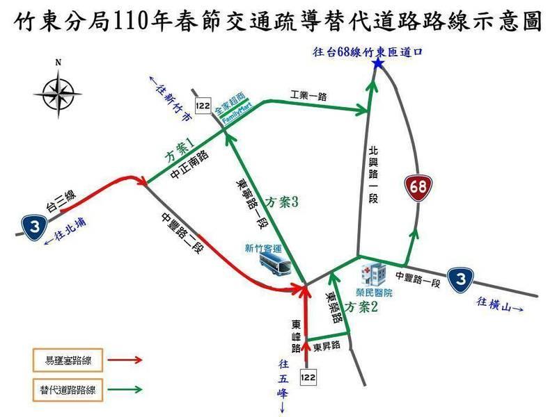 省道台3線新竹縣竹東段春節交通疏導替代路線示意圖。(竹東警分局提供)