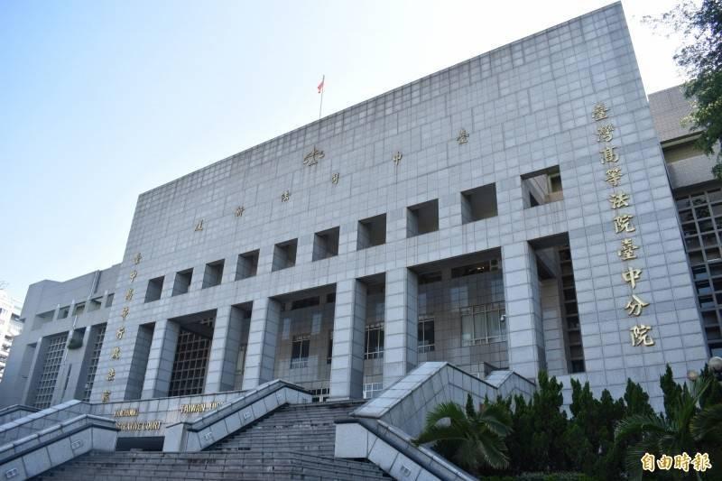 黃姓通緝犯逃亡中國逾13年,去年6月返台躲疫情,卻於今年1月被羈押,向台中高分院抗告被駁回。(資料照)