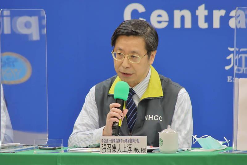 指揮中心專家諮詢小組召集人張上淳表示,將對部桃所有同仁和外包同仁進行PCR和抗體檢測,了解整體狀況。(指揮中心提供)