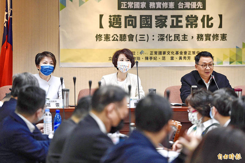 From left, Democratic Progressive Party legislators Fan Yun, Chen Ting-fei and Chen Ou-po attend a public hearing on amending the Constitution at the legislature in Taipei yesterday. Photo: George Tsorng, Taipei Times