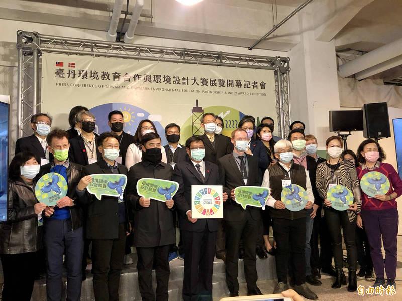環保署與丹麥商務辦事處共同於松山文創園區南向製菸工廠,舉辦為期4天的「台丹環境教育合作與環境設計大賽展覽」。(記者羅綺攝)