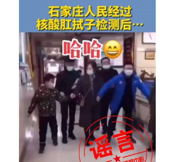 A few days ago, it was reported in China that citizens of Shijiazhuang, Hebei,