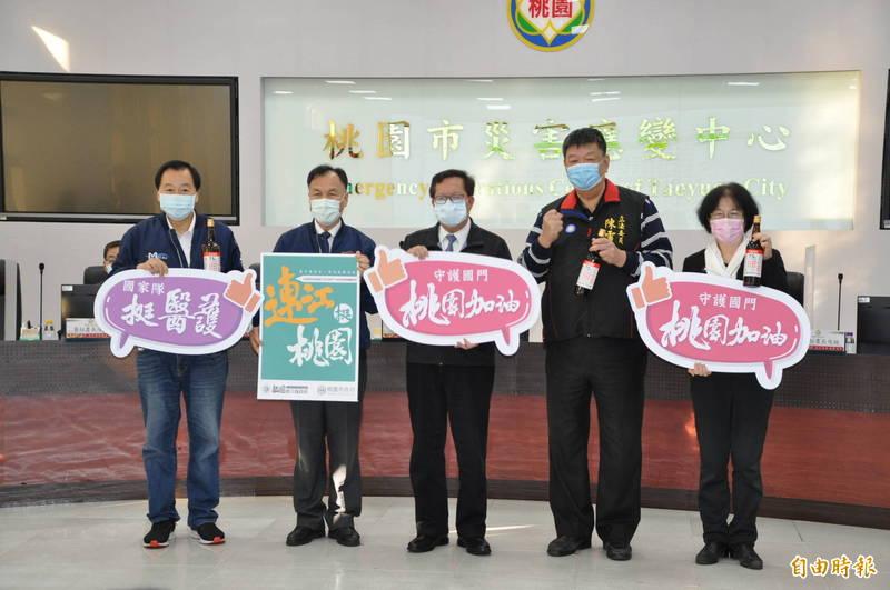 連江縣長劉增應(左2)捐贈防疫物資給桃園市,由桃園市長鄭文燦(右3)代表受贈。(記者周敏鴻攝)