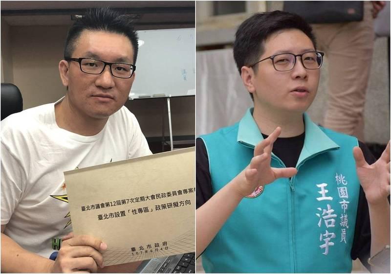 王浩宇(右)在臉書談合法性專區議題,童仲彥(左)也給予回應。(資料照,本報後製)