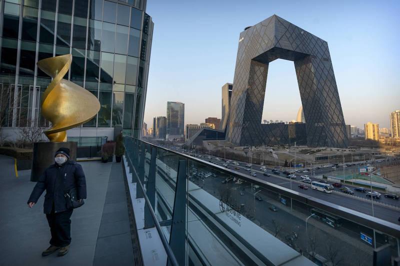 英國今日表示,由於發現中國中央電視台控制違反英國政府規定,因此決定撤銷CGTN的執照。圖為北京央視總台大樓。(美聯社)