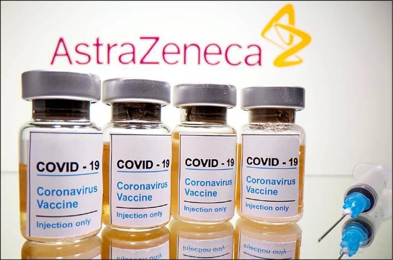 英國將於當地時間4日啟動混搭疫苗實驗,評估混合施打輝瑞及阿斯利康疫苗的安全性,以及是否能加強對抗變種病毒。圖為示意圖。(資料照,路透)
