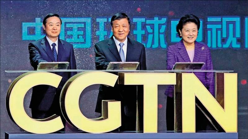 英國通訊管理局(Ofcom)已撤銷中國環球電視網(CGTN)在英國的播放執照。(取自網路)