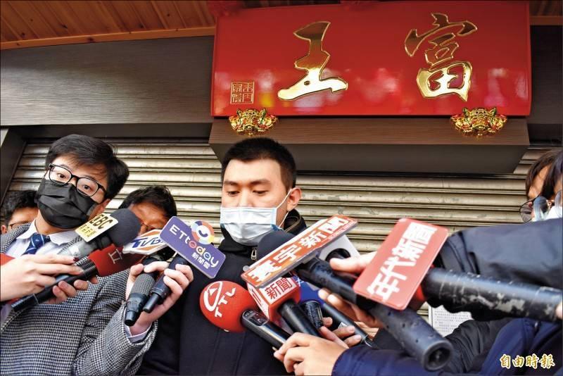 富王鴨肉店的王姓小老闆(中)1月中曾在店前舉行記者會道歉。(資料照)