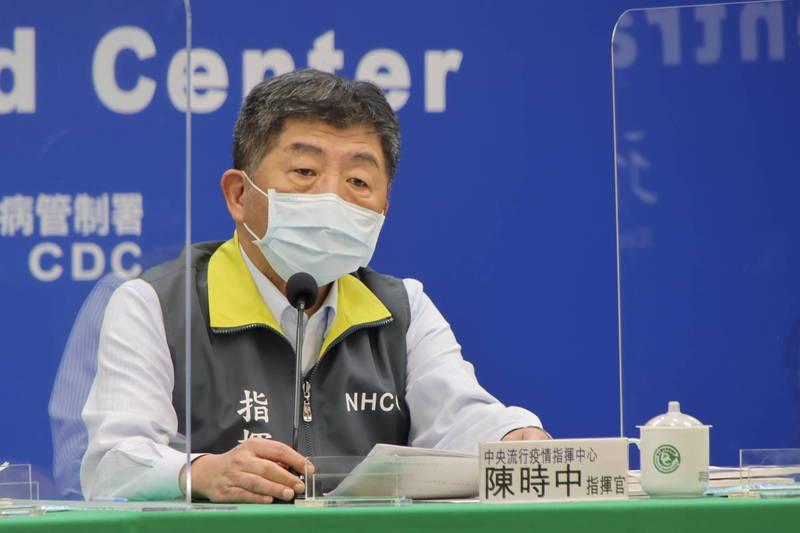 疫情指揮中心指揮官陳時中說明,現階段不考慮疫苗護照,主要是因為專家小組指出,疫苗僅保護接種者,但不意味接種者就不會將病毒帶給他人。(指揮中心提供)