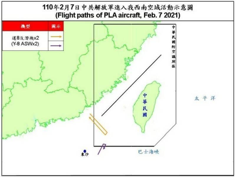 中國2架「運8」反潛機擾我西南空域。(國防部提供)