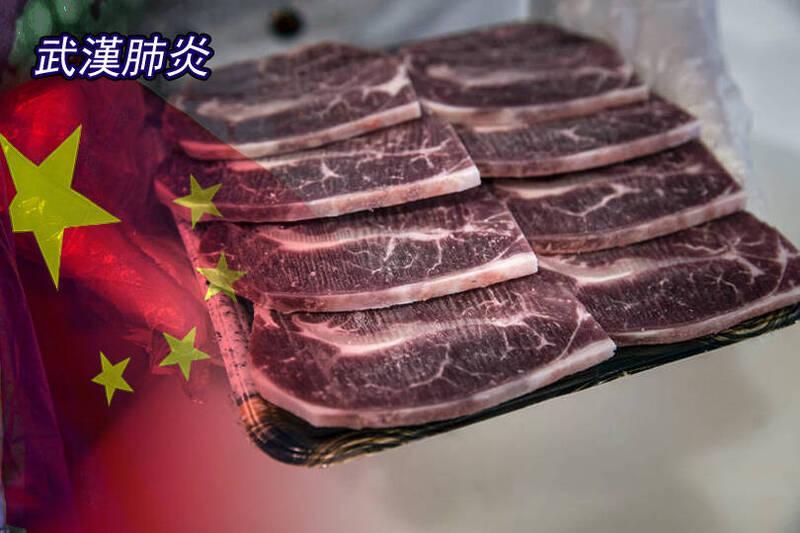 中國從巴西、俄國進口牛肉中驗出新型冠狀病毒陽性反應。(本報合成)