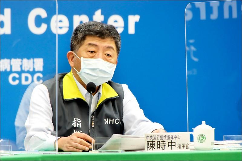 指揮中心指揮官陳時中昨中強調,面對病毒不斷變異,國產疫苗自給自足的能力十分重要,政府會大力扶植國產疫苗,否則若仍操之在他人的話,不利國家公衛防疫。(指揮中心提供)