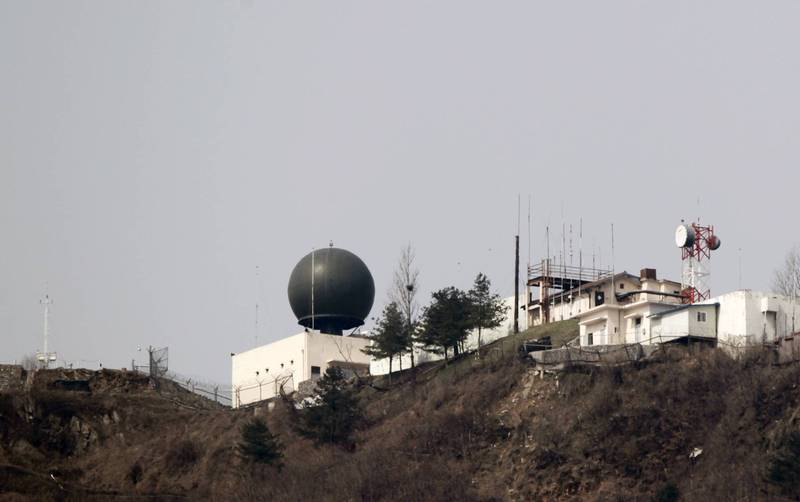 South Korea will independently develop long-range radars. The picture shows a schematic diagram of a South Korean radar station.  (Reuters)