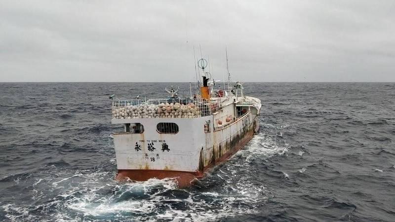 蘇澳籍漁船永裕興18號已被尋獲,<b><a href=
