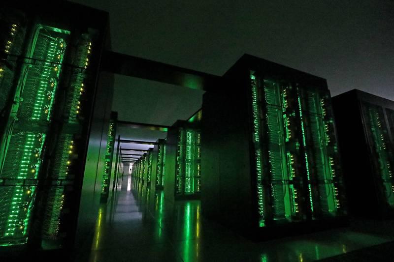 日本新型超級電腦「富岳」,將於3月9日正式開始運用。(法新社)