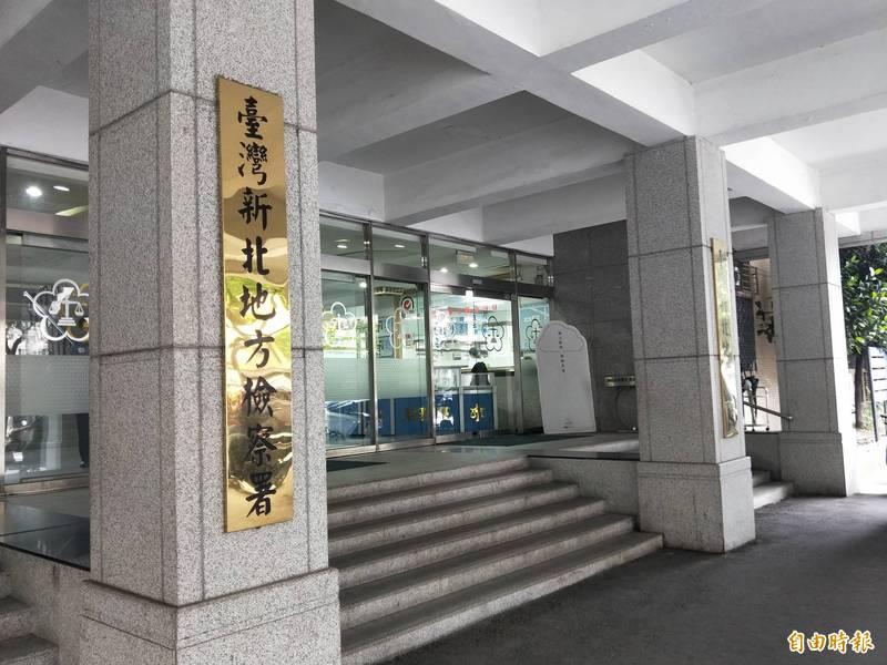 新北地檢署依詐欺取財未遂罪嫌將吳男起訴。(記者陳慰慈攝)