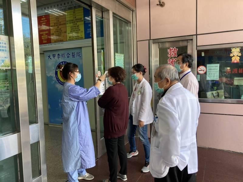 中市府宣佈今(10日)起台中市醫院恢復探病。(圖由衛生局提供)