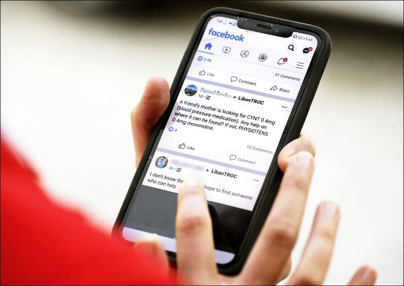 正审视欧盟执委员会版本《数位服务法案》(DSA)与《数位市场法案》(DMA)的欧洲议会,考虑跟进澳洲作法,进一步要求Google、脸书等资讯产业龙头企业付费买新闻报导刊登权。(法新社档案照)(photo:LTN)