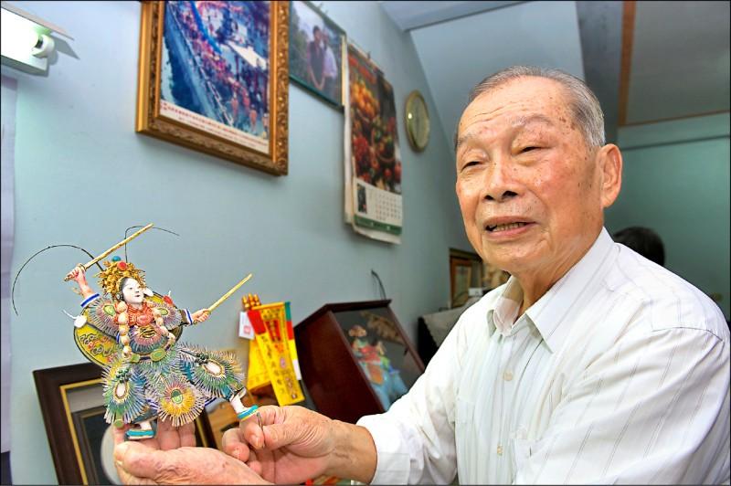 台灣剪黏泥塑技術保存者王保原逝世,享耆壽93歲。(文化部提供)