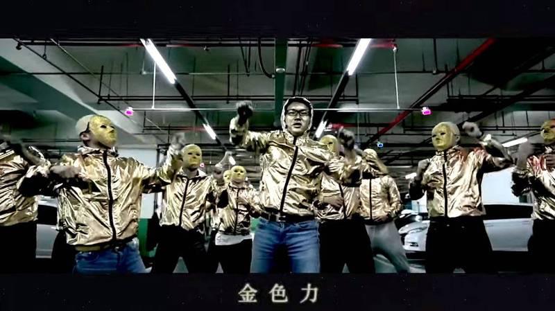 童仲彥創立的金色力量黨今天發布黨歌MV。(圖取自金色力量黨GPP YouTube)