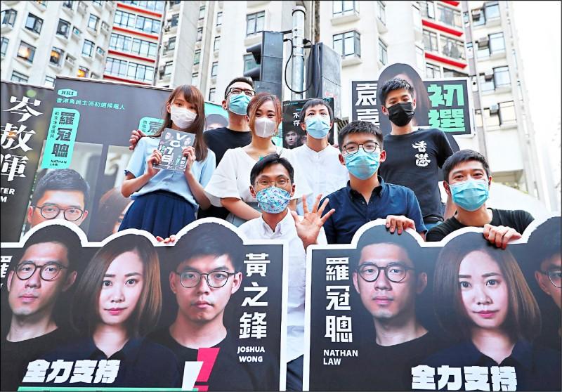 香港民主派部分候选人去年七月十一日在街头造势。针对中国借《港区国安法》镇压香港民主运动,美国国会议员重新提出《香港避风港法案》,让受迫害港人更容易向美国申请庇护。(法新社档案照)(photo:LTN)
