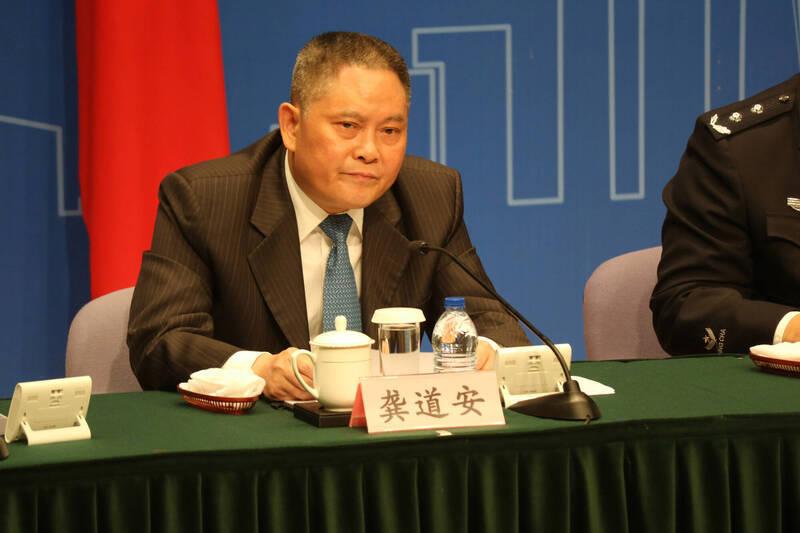 上海市副市长龚道安遭共产党双开处分。(中央社)(photo:LTN)