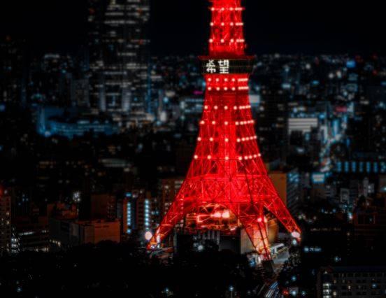 日本东京铁塔在农历新年除夕夜举办「东京塔点亮中国红」点灯仪式,秀出大红色光雕,并在展望台外围有一面打上银白色的中文字「希望」。(图撷取自东京铁塔官网)(photo:LTN)