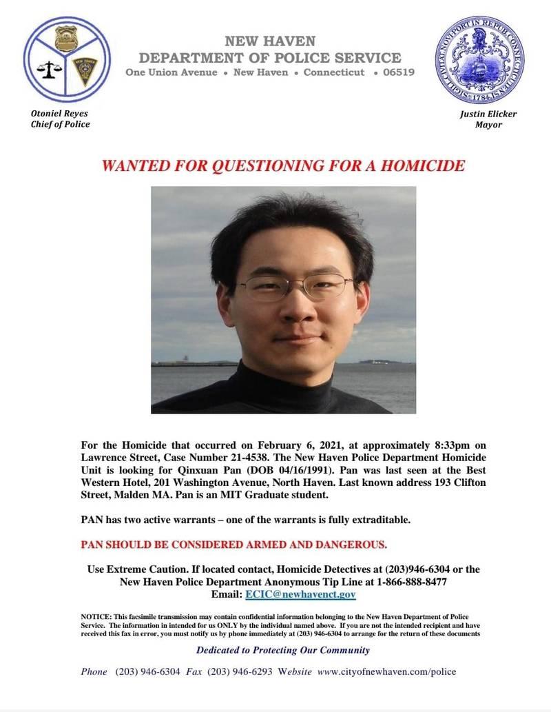 康乃狄克州纽哈芬市(New Haven)警方宣布已锁定涉案重点人物,麻省理工大学毕业的华裔男子潘钦轩(Panxuan Pan)。(图翻摄自纽哈芬市警局脸书)(photo:LTN)