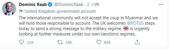 英国外交大臣拉布今日表示,英国正「紧急察看」,在英国的制裁机制下,可以适用于缅甸的进一步措施。(图撷取自拉布推特)(photo:LTN)