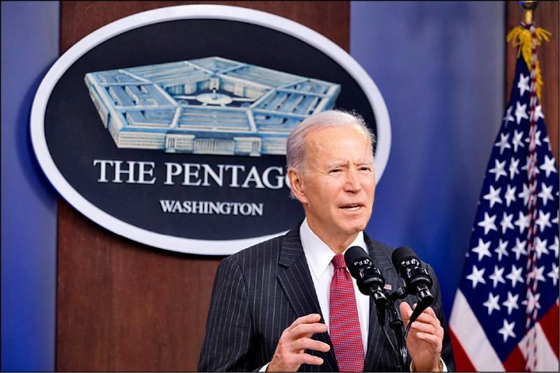美国总统拜登上任后首度视察国防部,并谕令五角大厦检讨对中国战略方针。(法新社)(photo:LTN)