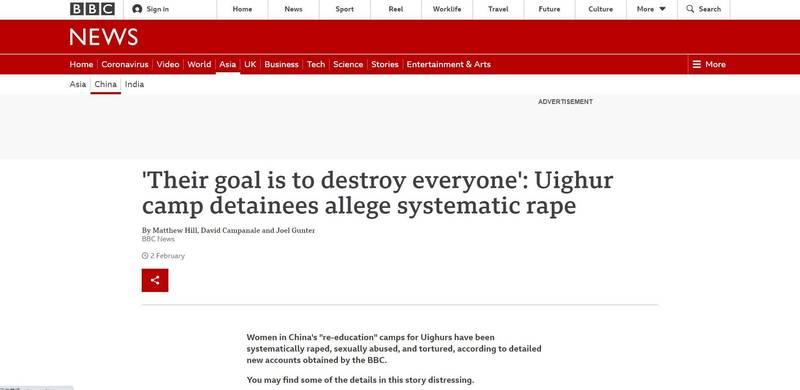 BBC日前批露新疆再教育營女性遭到殘忍性侵的報導。(圖翻攝自BBC官網)