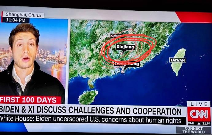 CNN在报导中国人权议题时,误将新疆维吾尔自治区的地理位置标示成广东省新江镇。(撷取自微博)(photo:LTN)