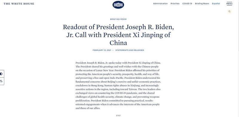 美国白宫针对「拜习热线」所发布的新闻稿。(图翻摄自美国白宫官网)(photo:LTN)