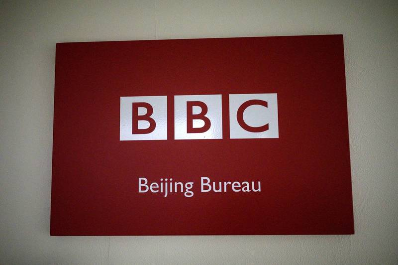 中国禁播《英国广播公司世界新闻频道》(BBC World News),而英国统治香港期间由公共经费注资的《香港电台》,也随之公告停播相关频道。(法新社)(photo:LTN)