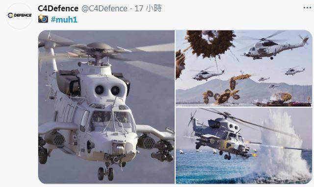南韩航太工业公司近日释出其武装版MUH-1 Marineon直升机最新变体的照片,机上配有导引飞弹、空对空飞弹、70毫米火箭发射器以及20毫米机枪。(撷取自C4Defence推特)(photo:LTN)
