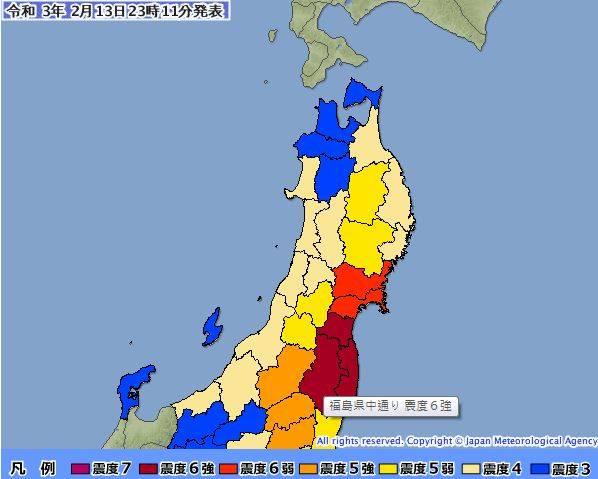 日本東北於晚間11點08分發生強震。(截取自日本氣象廳)