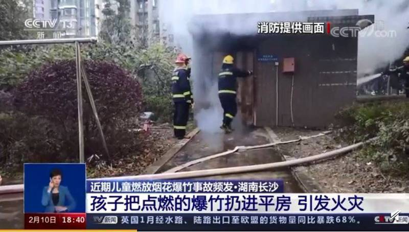 A child in Changsha, Hunan threw firecrackers into a bungalow, causing a violent fire.  (The picture is taken from Weibo)