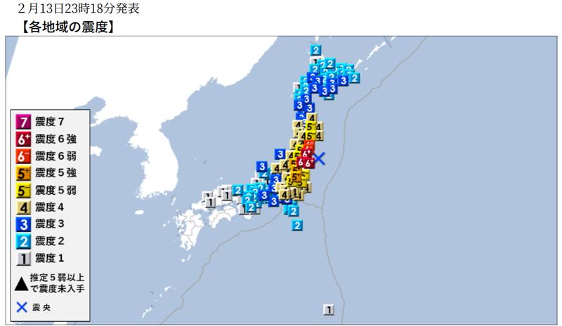日本東北地區發生規模7.3地震,造成停電、土石滑落等災情。(圖擷自日本氣象廳)