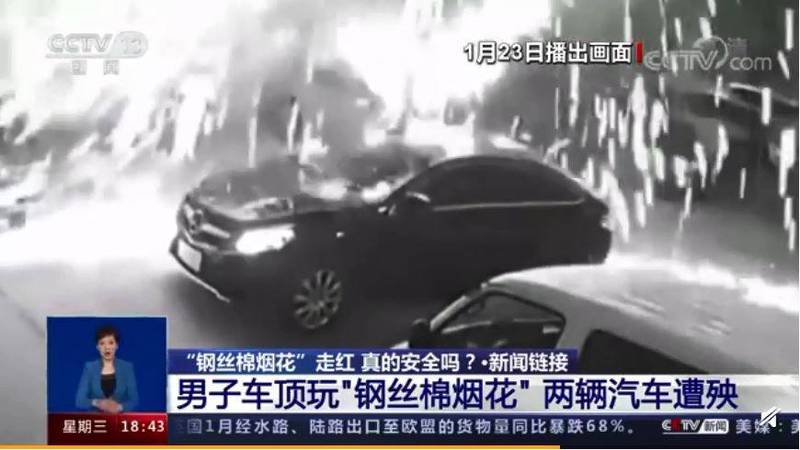 Some people set off firecrackers on the roof of the car, causing a lot of sparks, damage to the car body, and loss of blood in the owner's purse.  (The picture is taken from Weibo)