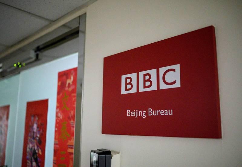 中國國家廣播電視總局在昨日宣布禁止英國廣播公司旗下的世界新聞台(BBC World Service)在境內播放後,歐盟今日發聲明表示,中國此舉是進一步限制「表達自由以及境內取得資訊的自由」,又指此舉違反中國憲法以及《世界人權宣言》。(法新社)
