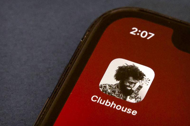 「史丹佛大学网路观测计划」本月12日公布研究报告,显示Clubhouse用户资料很有可能会落入中国政府手中。(美联社)(photo:LTN)
