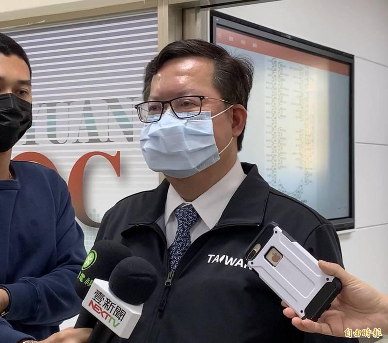桃園市長鄭文燦今天上午在防疫專案會議中透露好消息,衛生福利部桃園醫院可望19日恢復營運。(記者余瑞仁攝)