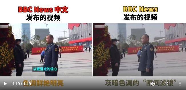 小粉红翻墙看BBC的YT频道,批BBC刻意在给外国人观看为主的频道上,给中国打上昏暗泸镜,刻意丑化中国。(图截取自微博)(photo:LTN)