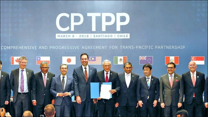 與美國、日本甚至歐盟達成自貿協議的簽署,或是台灣順利加入CPTPP等高標準的區域經濟整合,將是影響台灣下一步永續與發展的戰略性行動。(路透資料照)
