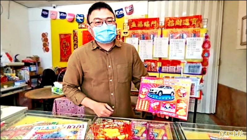 彩券行余姓業者說,中獎年輕夫妻買一本「2000萬超級紅包」刮刮樂,結果刮中100萬元。(記者丁偉杰攝)