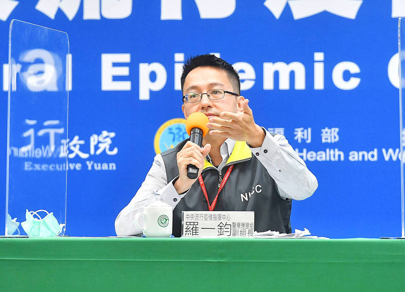 Centers for Disease Control Deputy Director-General Philip Lo speaks at a news conference in Taipei on Jan. 1. Photo: CNA