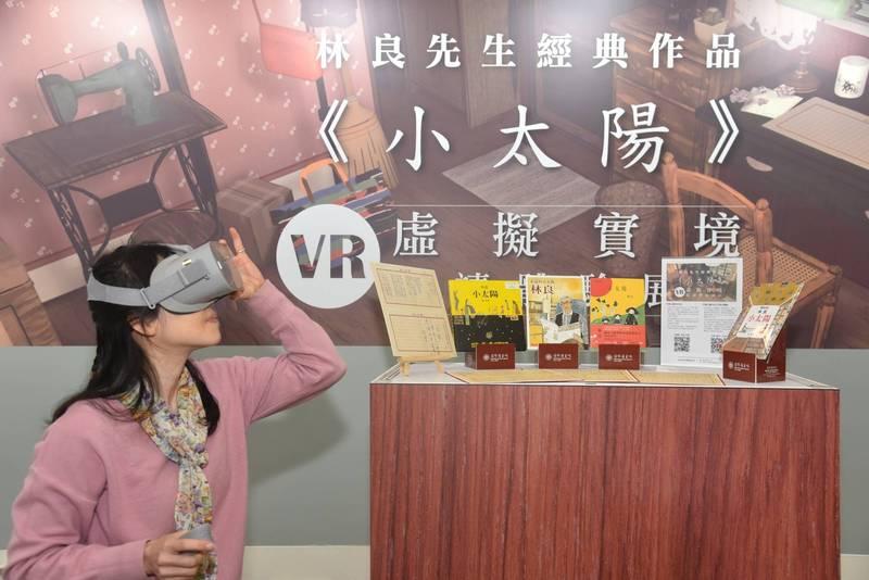 國家圖書館不只提供資料查閱,今起辦理「憶起上學-數位人文體驗活動及展覽」,民眾可用AR、VR及AI數位科技,與文本進行互動閱讀,走進作家生命,體驗台灣百年教育,並增進文學功力。(圖由國圖提供)