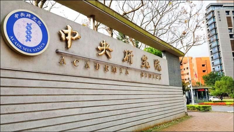 中研院院士郭沛恩率領團隊執行「台灣精準醫學計畫(TPMI)」,發現廿一.二%國人有染色體自體隱性遺傳疾病基因。(資料照)