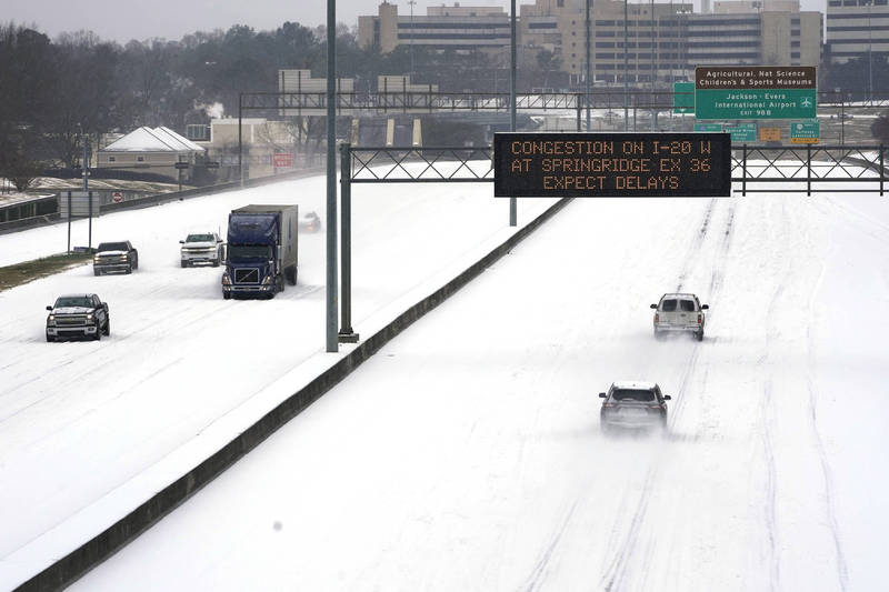 Texas is covered by heavy snow and ice, and it is expected that the cold current system will raging towards the northeast of the United States in the future.  (Associated Press)